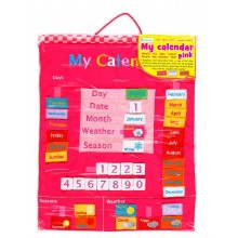 My Calendar - Pink