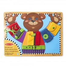 Basic Skills Board