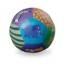 First Ball - Jungle (13cm)